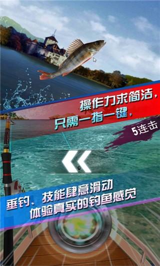 全民钓鱼7.1破解版