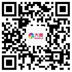 门票开卖 大麦网正式成为2017 ChinaJoy官方纸质票销售总代理