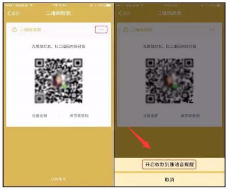 微信188bet官网2018正式版官方免费188bet官网