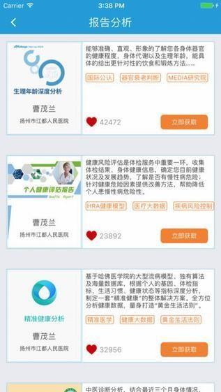 康康在线官网下载