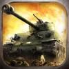 3D坦克争霸2 ios版