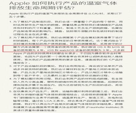 一台iphone可以用多久 苹果手机可以用几年