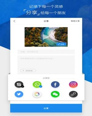 dji go 4 app官网下载