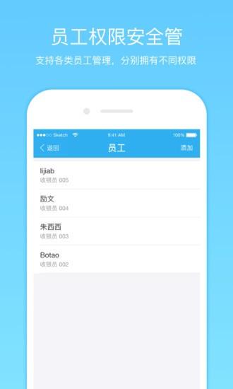 飞猪商家后台app下载
