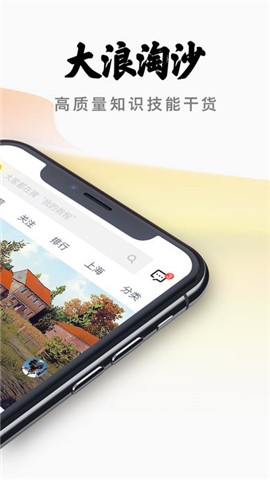 三筒短视频app下载