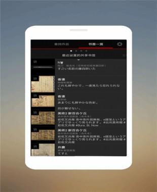 凤凰平台app下载