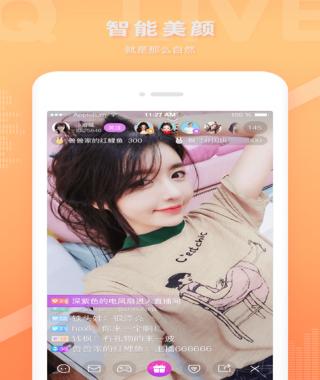 羚萌直播app