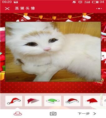 微信朋友圈圣诞帽是真是假 微信朋友圈圣诞帽子是恶搞吗