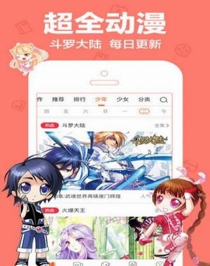 56pao手机app下载