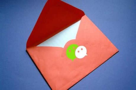 微信520红包怎么发 微信发红包520怎么发