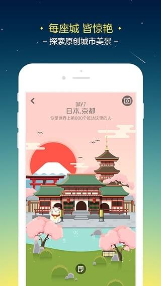 Walkup app