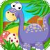 宝宝爱恐龙