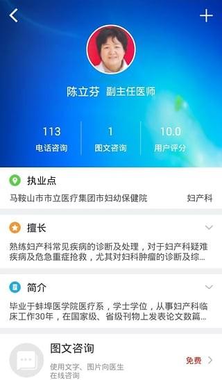 康康在线app下载