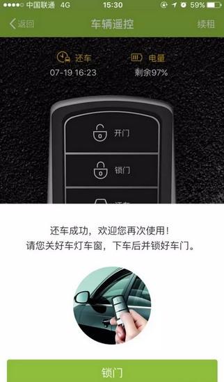 嗒嗒用车app下载