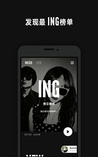 看见音乐app下载