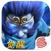 乱斗西游2 iOS版