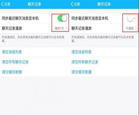手机qq清理缓存在哪里 QQ缓存怎么清理