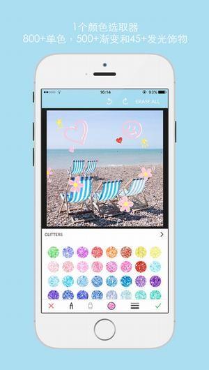 tinkys app