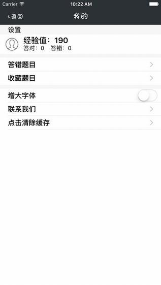 侦探事务所app