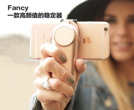 fancy是什么牌子 手机稳定器哪个好