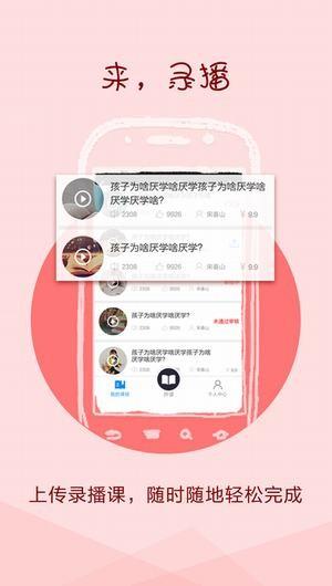 宁波安全教育平台下载