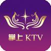 掌上KTV