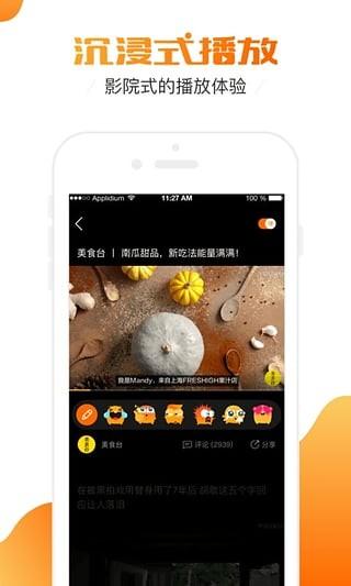 土豆视频下载安装2017手机版