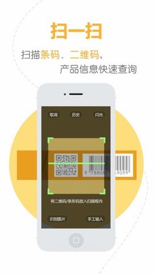 烟悦网app