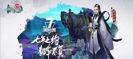 东方宇轩阵容搭配怎么搭配