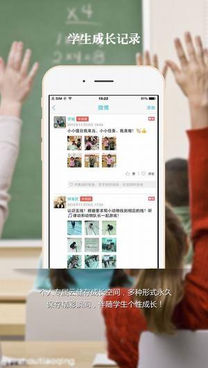 成都安全教育平台app