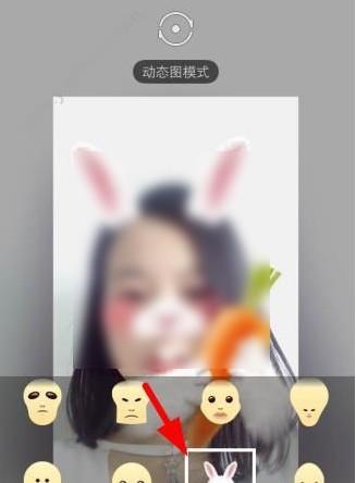 B612咔叽app下载
