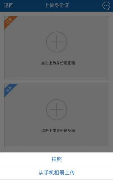 广发证券开户app下载