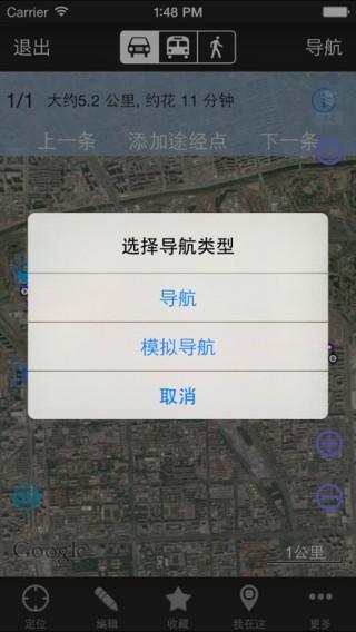 奥维互动地图浏览器app