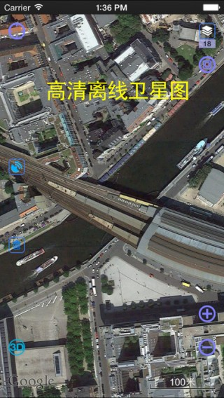 奥维互动地图浏览器下载