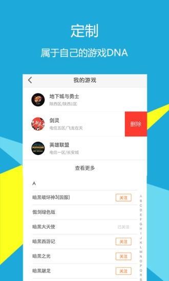 c5game app