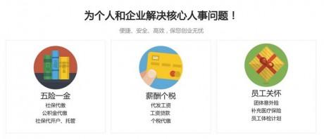 亲亲小保app下载