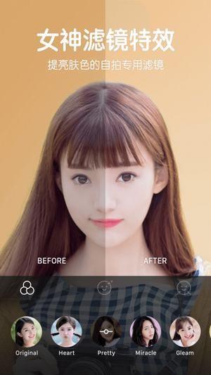 b612卖萌相机app下载