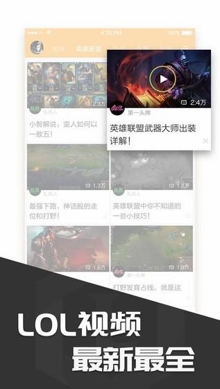 多玩饭盒官网下载