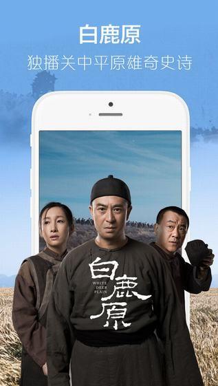 乐视app