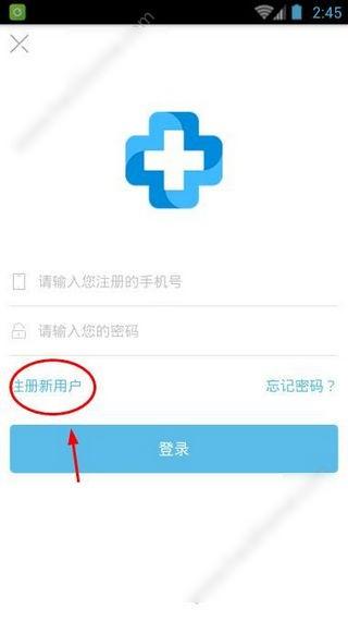 健康山西app下载