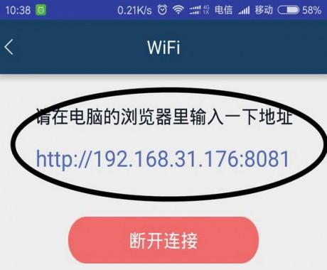磨题帮官网下载|磨题帮安卓版appv1.2.36_pc6