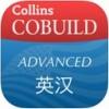柯林斯词典app