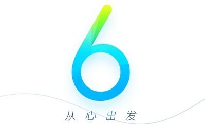 XY苹果助手iOS