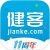 健客网上药店app