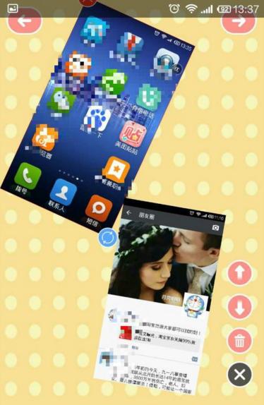 美图贴贴app