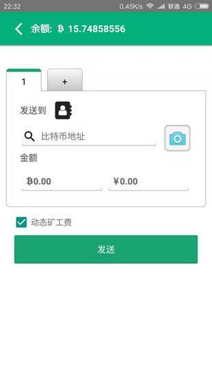 比特派官网app下载