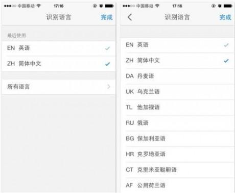 textgrabber中文版下载