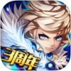 剑魂之刃iPhone版