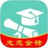 高考志愿君app