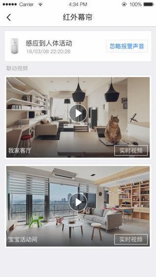 乐橙官网下载